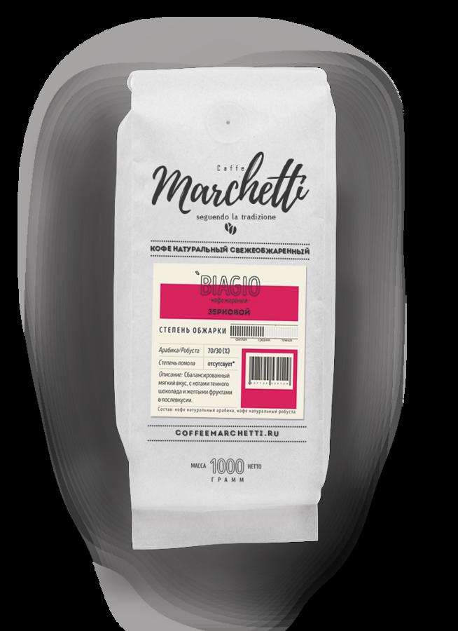 Кофе Marchetti Biagio (Биаджио) зерновой 1 кг